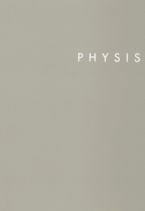 Koldo Sebastián. Physis. Catálogos museo Gustavo de Maeztu